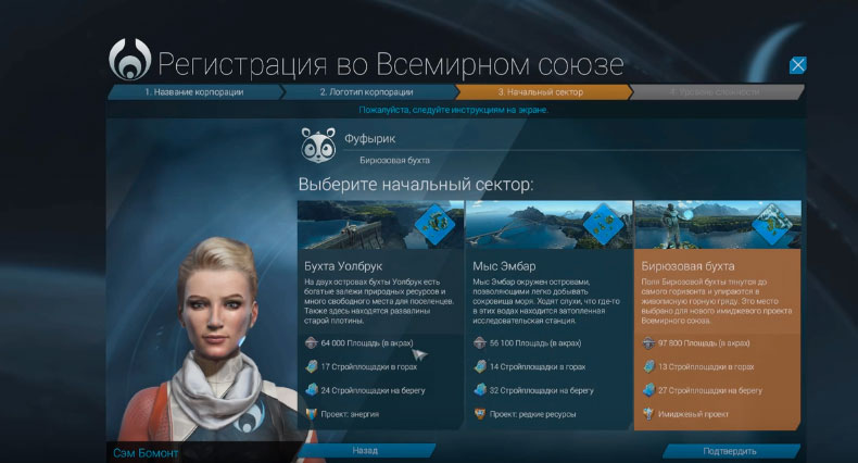 anno 2205 season pass скачать